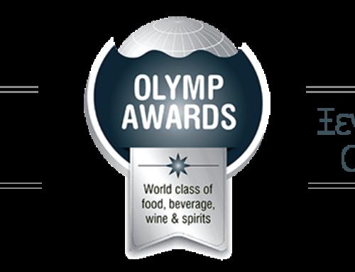 Taste Olymp Award – ΔΙΑΓΩΝΙΣΜΟΣ ΠΟΙΟΤΗΤΑΣ