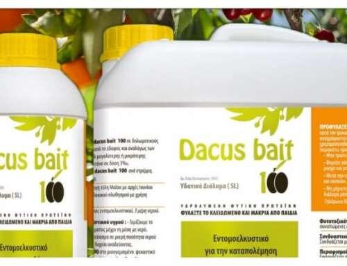 Οικολογική & αποτελεσματική αντιμετώπιση Δάκου, Μύγας Μεσογείου και Ραγολέτιδας